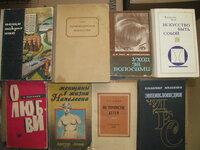 Įvairi literatūra rusų kalba
