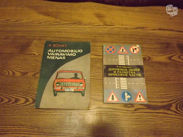 Automobilio vairavimo menas