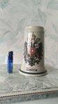 Originalus bokalas su Austrijos herbu.