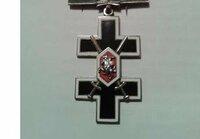 Vyties kryžius ir kitus apdovanojimus