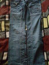 Nauji firminiai vaikiški džinsai