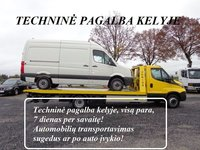 TECHNINĖ PAGALBA KELYJE +37062387452 Techninė pagalba kelyje,
