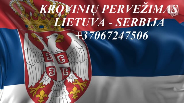 Gabename iš SERBIJOS  ir į SERBIJĄ.