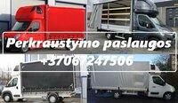 Krovinių pervežimas ir gabenimas vykdomas visose Europos šalyse.