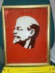 Lenino portretas