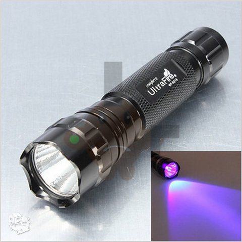 UV prožektorius