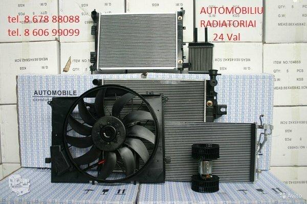 Prekyba automobilių radiatoriais Kauno g.