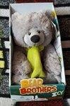 """Naujas pliušinis meškiukas """"Gift Bear Box"""""""