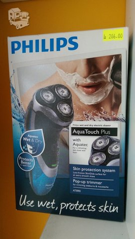 Philips AQUA TOUCH AT890