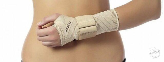 Elastinis sutvirtintas riešo įtvaras su silikoniniu pamink