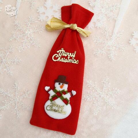 Christmas Tie.Kalėdinė Butelio Dekoracija Merry Christmas