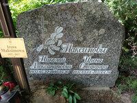 Raidžių kalimas ant paminklų kapinėse Vilniuje