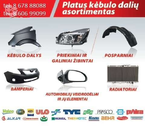 Nissan Pulsar žibintai / kėbulo dalys