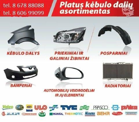 Nissan Xtrail žibintai / kėbulo dalys