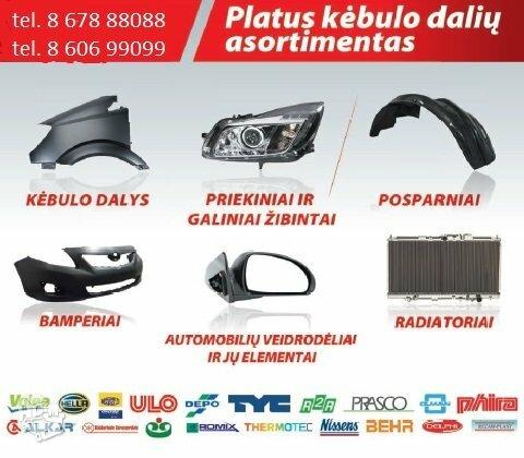 Suzuki SX4 žibintai / kėbulo dalys