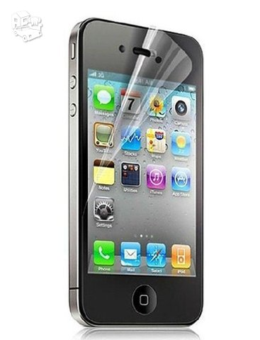 IPhone 4 4S ekrano apsauga