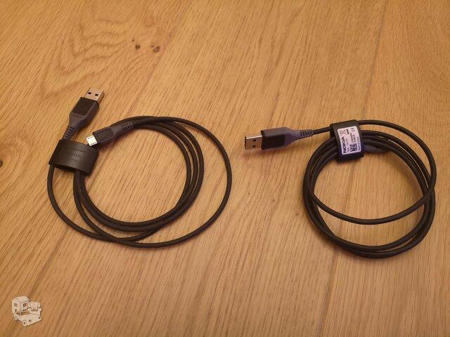 Parduodu USB jungties laidus
