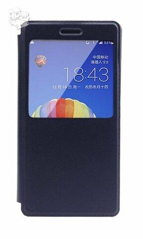 Huawei P8 Lite dėklas