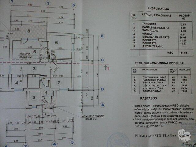 Sklypas Klaipėdos r. sav., Peskojuose