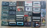 Audio kasetes, yra tai kas nuoraukose. Kainos