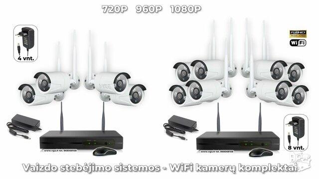 5MP. 3MP. 2MP. 1MP. vaizdo stebėjimo sistemos
