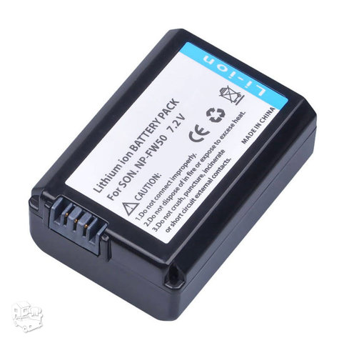 Parduodu Np-fw50 baterijas